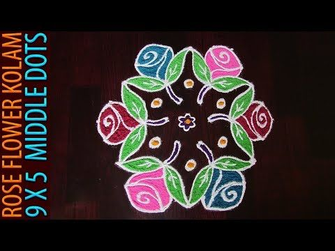 Rose Flower Kolam With Dots 9x5 Middle Dots Rose Flower Rangoli Designs Roja Kolam Step By Step You Rangoli Designs Flower Rangoli Rangoli Designs Images
