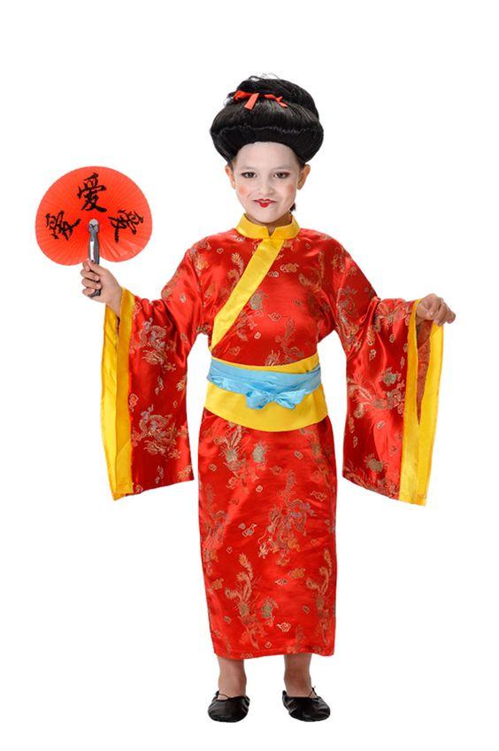 Disfraces Infantiles de china