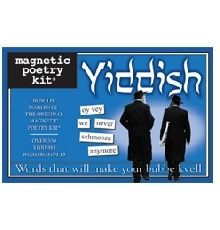 Great post about yiddish/Jewish gifts for all occasions. Love the Yiddush magnetic poetry kit (good for passing on the grandparents' secret language to the next generation)