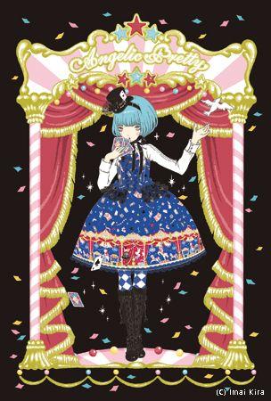 Star Night Theater by 今井キラ (Imai Kira)