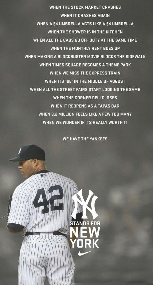 Not a Yankees fan, but this sentiment could be passed on with any team. As everything goes crazy, we've got my boys.