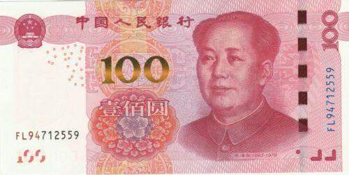 2005 China 5 Yuan Uncirculated Crisp Note
