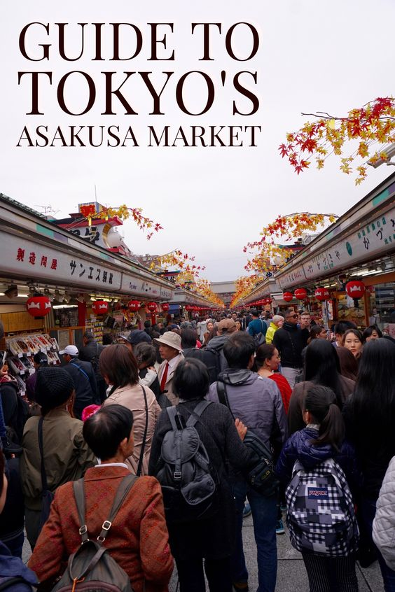 Barrio de Asakusa en Tokio, Japón