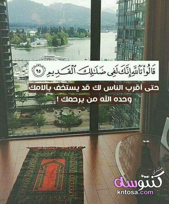 صور اسلامية جميلة جدا 2019 خلفيات اسلامية رائعة أحدث الصور الدينية 2019 Quran Verses Salaah Islam