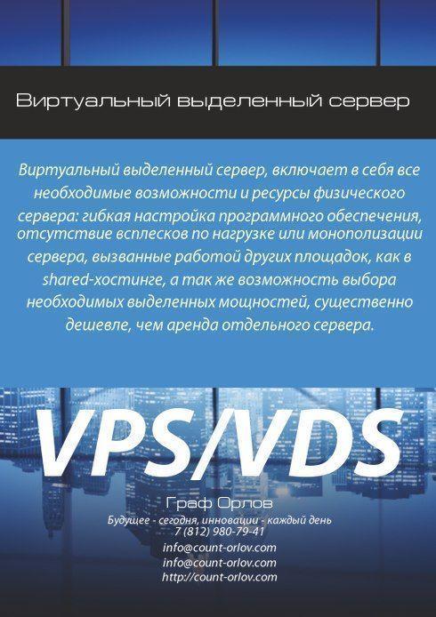 регистрация домена бесплатно ua
