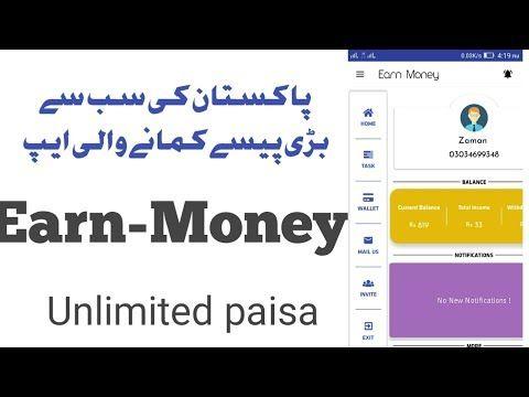 Online Earning In Pakistan First Time In Pakistan Real Earning