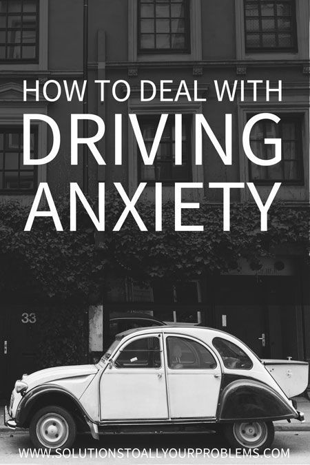 Got driving anxiety? Me too! Here's how to deal with driving anxiety from someone who has been there.