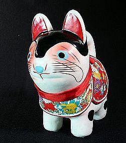 Vintage Japanese Mingei Folk Toy Dog Inu Hariko