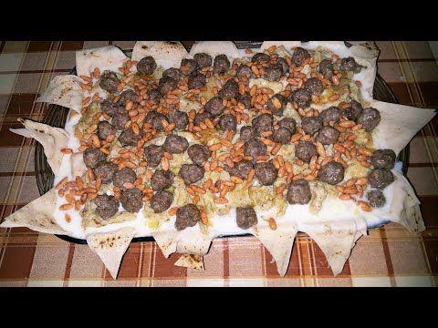 تريت باللبن أكلة سورية حلبية من التراث الشعبي و على أصولها Youtube Food Bread Matzo