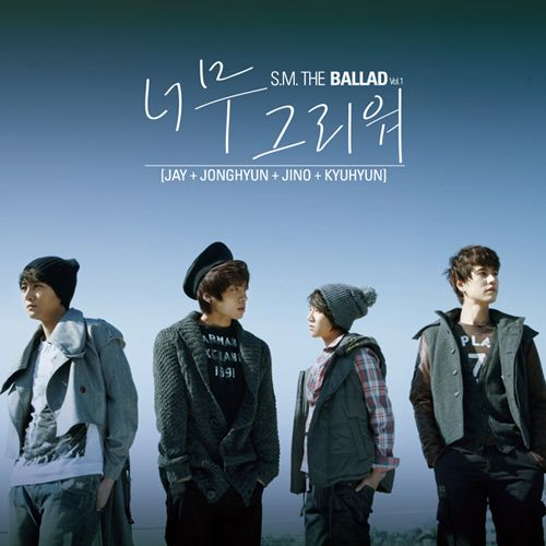 S.M. The Ballad – REALLY MISSING YOU – S.M. The Ballad Vol. 1