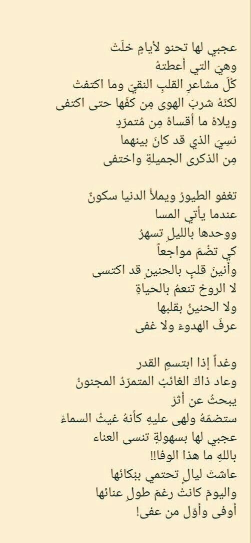 د ماجد عبد الله Words Xoxo Sheet Music