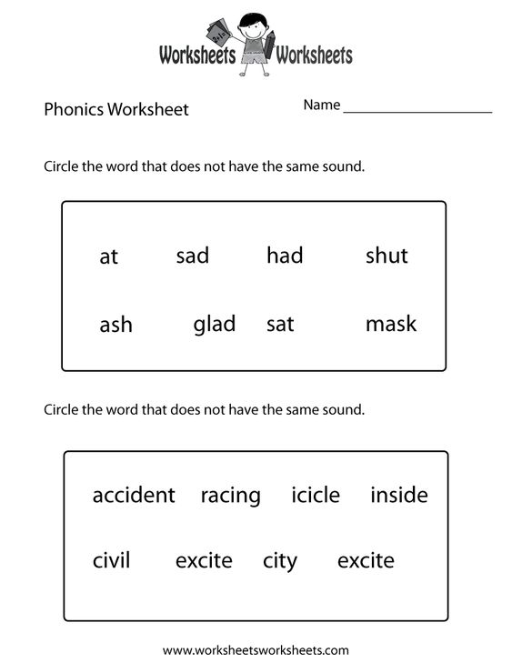 math worksheet : first grade phonics worksheet printable the bottom part is  : Printable Kindergarten Phonics Worksheets