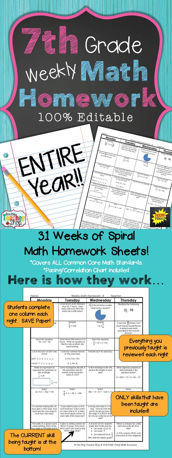 SEVENTH GRADE Spiral Math Homework, Warm up, or Math Review for the ENTIRE YEAR!! -- 100% EDITABLE -- Aligned with the 7th Grade Common Core Math Standards. ANSWER KEYS included. Paid