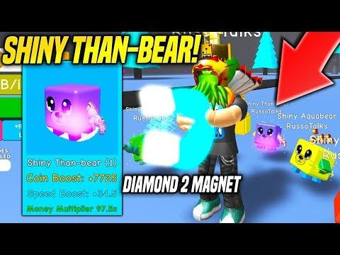 Shiny Thanos Bear Pet And Best Rebirth Magnet In Magnet - roblox b rebirth codes