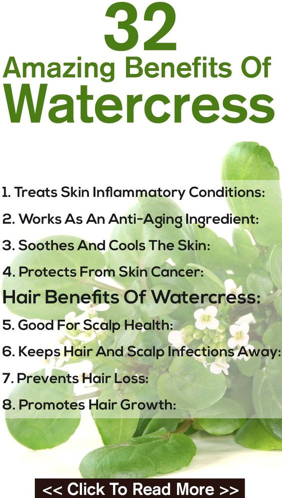 Watercress ~ A beautiful, healthy skin—now that's what we all want, don't we? Well, watercress offers an effective way to get the skin of your dreams.
