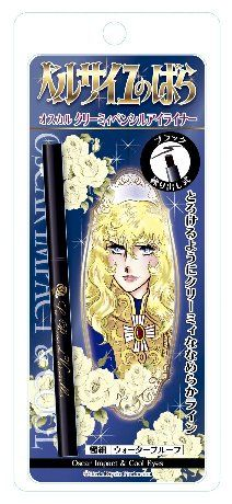 La Rose De Versailles Oscar Creamy Pencil Type Waterproof Eyeliner Black