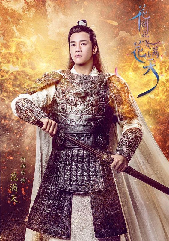 Phim Hoa Tạ Hoa Phi Hoa Mãn Thiên