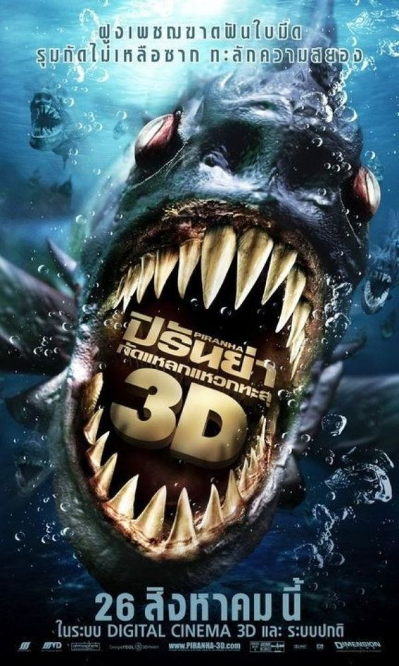 horror movie posters | Horror Movies Piranha 3D poster