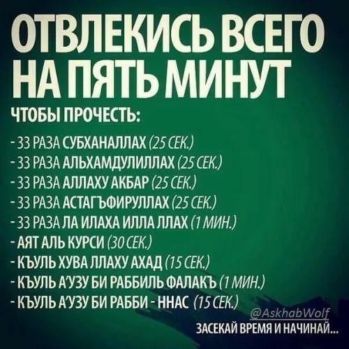 Ayaty Iz Korana Chitat Na Russkom Yazyke 10 Tys Izobrazhenij Najdeno V Yandeks Kartinkah Ayaty Duhovnye Citaty Musulmanskie Citaty
