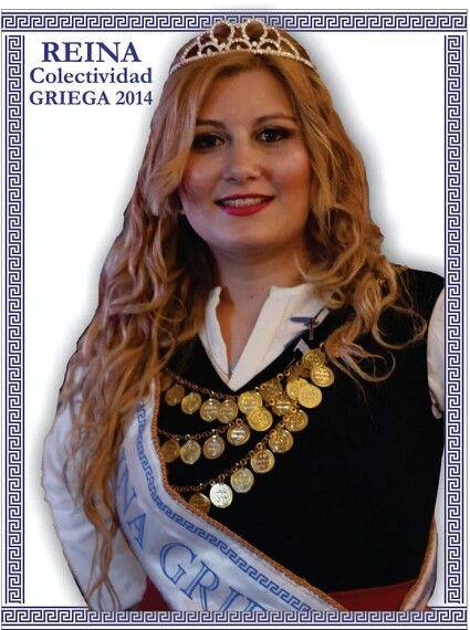 Colectividad griega de Berisso 2014