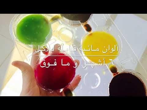 أنشطة مونتيسوري للأطفال ١ ٢ سنة Montessori Activities For Babies 1 To 2 Years Old Youtube Infant Activities Activities Fruit