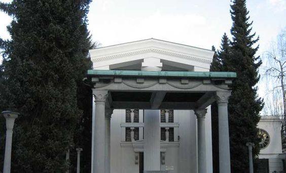 Zale Cemetery, Ljubljana, Photo of Ljubljana - IgoUgo