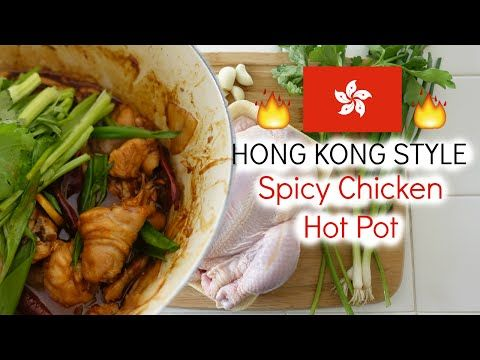 Hong Kong Style Spicy Chicken Hot Pot Youtube Hot Pot Recipe Spicy Chicken Spicy Dishes