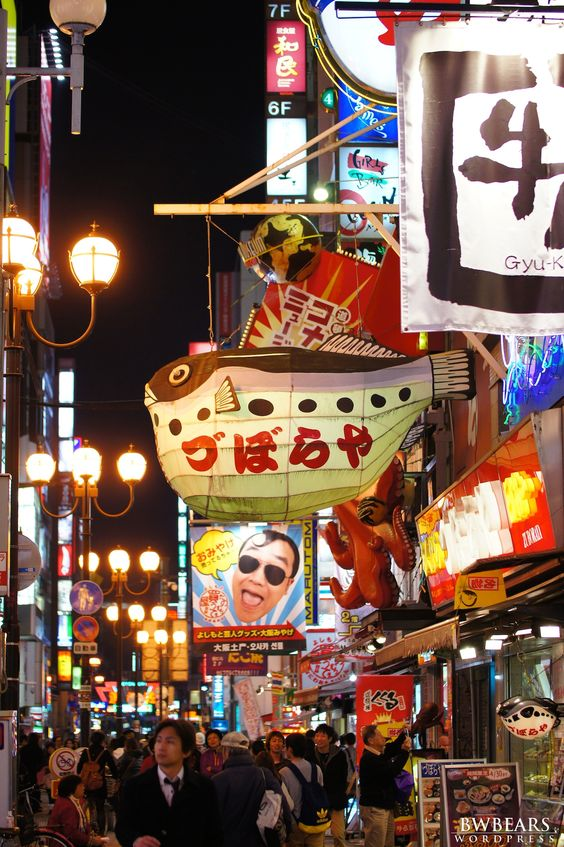 大阪・道頓堀の繁華街