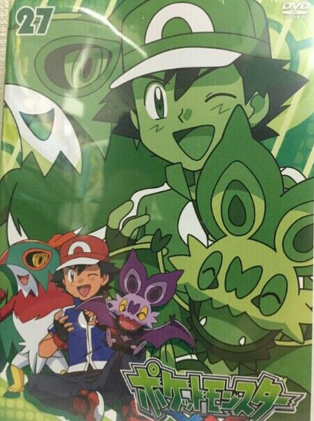 Ash's Hawlucha | Pokémon Wiki | FANDOM powered by Wikia