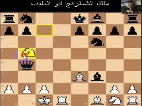 من اقوى افخاخ الشطرنج فخ هوليسار مع شرح التفريعات Photo Wall Frame Decor