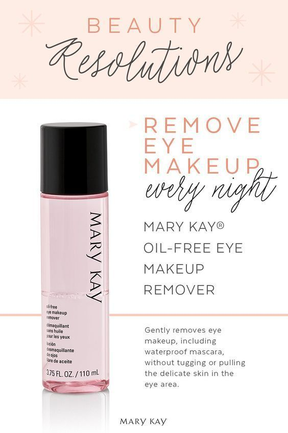 Oil Free Eye Makeup Remover Gently Removes Stubborn Eye Makeup Even Waterproof Mascara In 2020 Mary Kay Eyes Mary Kay Eye Makeup Eye Makeup Remover