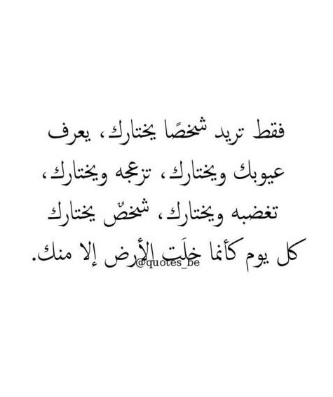 Pin By Oo On اقتباسات Quotes Arabic Calligraphy Calligraphy