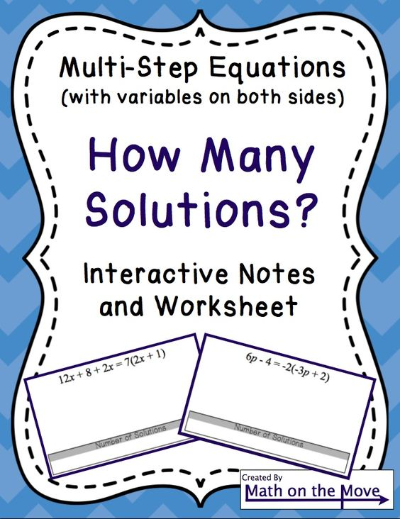 Equations Variables on Both Sides How Many Solutions Notes – Variables on Both Sides Worksheet