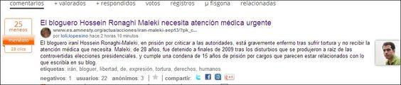 derechos humanos, libertad de expresión, amnistía internacional españa, bloggers, tortura, irán, política