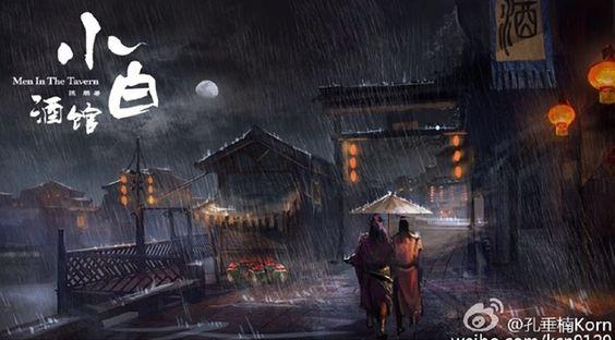 Tiểu Bạch Lữ Quán