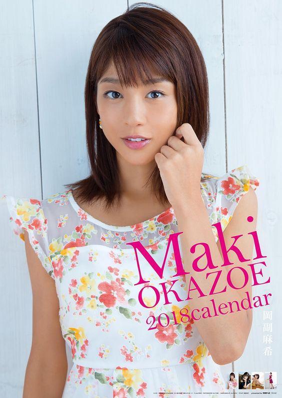 写真集を出す人気者の岡副麻希の美人でかわいい画像