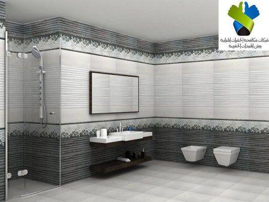 كيفية اختيار سيراميك الحمامات الشقة ارضيات الرخام الموكيت المطابخ نصائح لشراء لاختيار افض Contemporary Bathroom Tiles Best Bathroom Tiles Bathroom Tile Designs