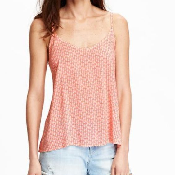 Tiny pineapples open back tank Like new, worn twice, adjustable straps, open lower back Old Navy Tops Tank Tops