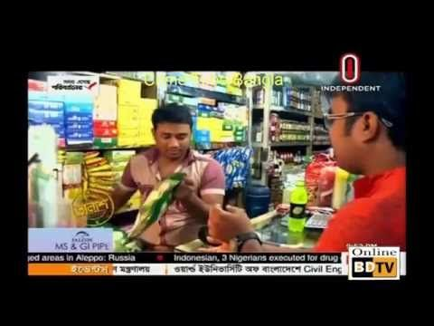 Bangla Crime Documentary Talash Independent TV Last Episode -101 কিভাবে ...