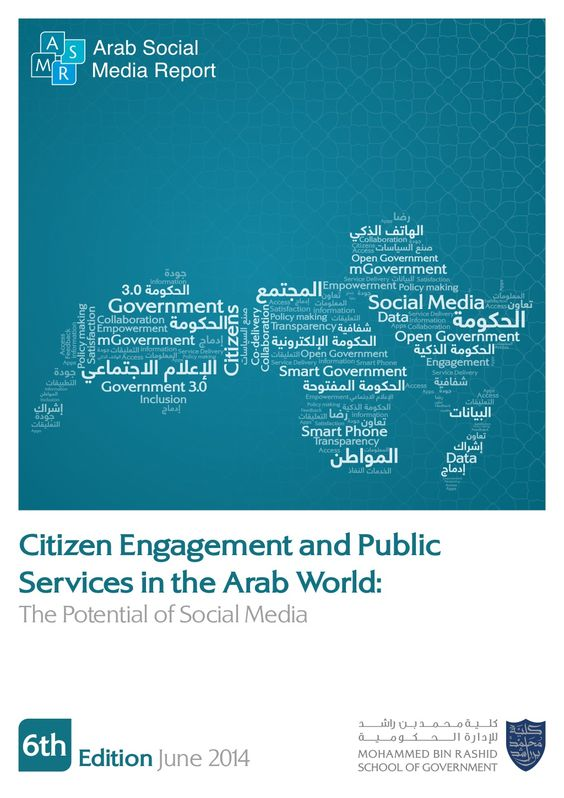 Social media in arab world - médias sociaux dans le monde arabe. by Marouane Harmach via slideshare