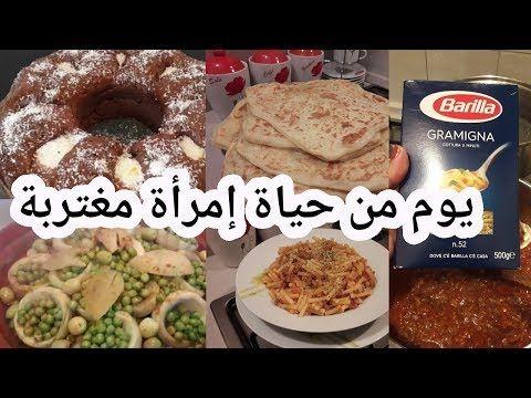 Youtube Food Breakfast Oatmeal