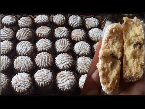 حلوة الخليط الشمالية بدون بيض ولا خميرة من اروع الحلويات لن تندمو على تجربتها وبكمية وفيرة Youtube
