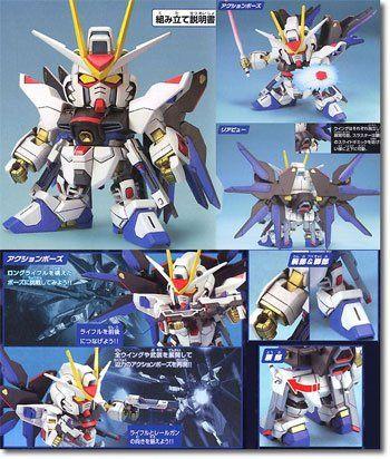SD Gundam BB Senshi Strike Freedom Gundam (288) (BB warrior)
