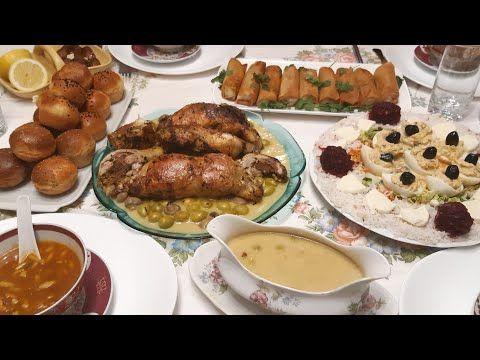 أجواء الإفطار طاولة رمضان رائعة افخاض دجاج محشية بحشو مميز و فطاير محشية مرحبا بيكم Recettes Ramada Youtube Food Chicken Sausage