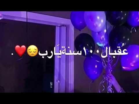 تصميم عيد ميلاد Youtube Birthday Girl Quotes Happy Birthday Pictures Happy Birthday Best Friend