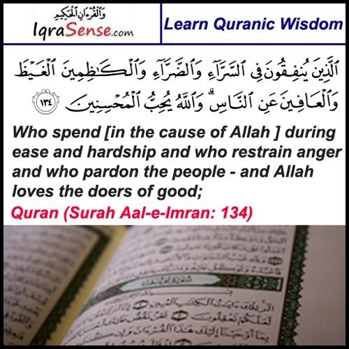 What Does Allah Love The Most Allah Love Islam Facts Learn Islam