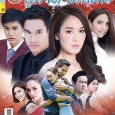 Phim Hậu Sinh Khả Uý - Look Mai Klai Ton Vietsub