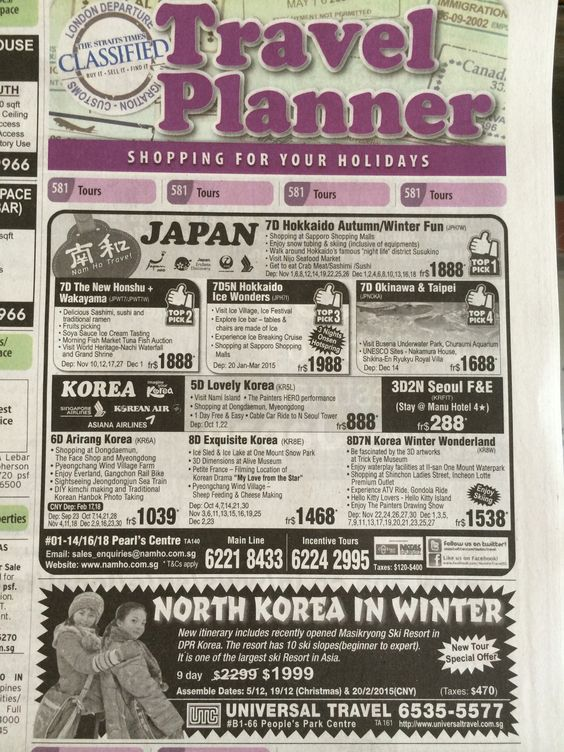 Adverts for holidaying in East Asia