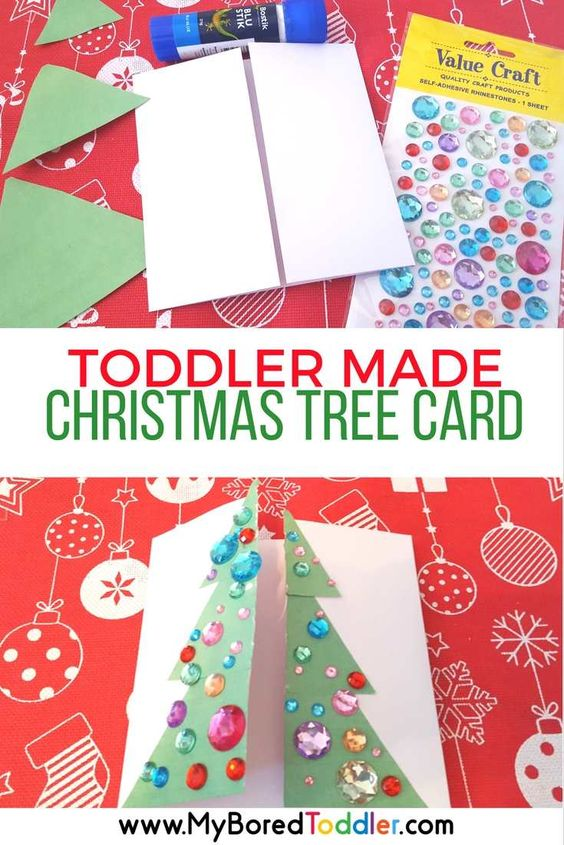 toddler made christmas tree card craft. A perfect Christmas craft for 1 and 2 year olds. This christmas card for toddlers is simple and fun.