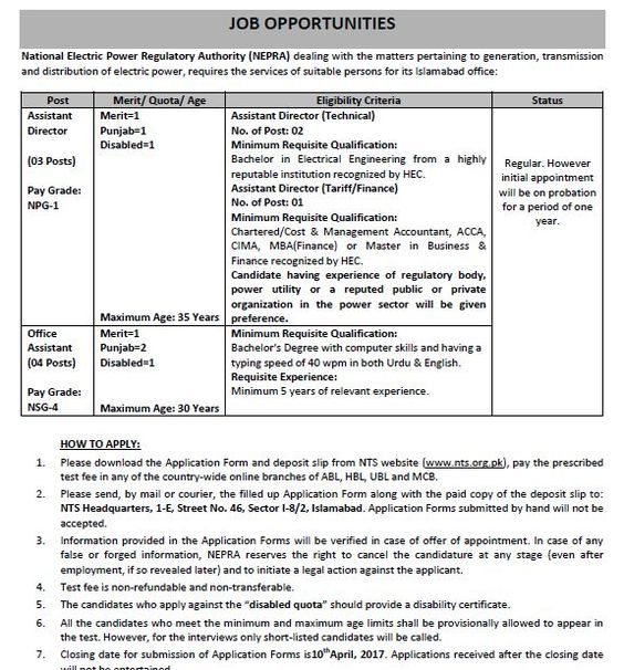 National Electric Power Regulatory Authority (NEPRA) Jobs - disability application form
